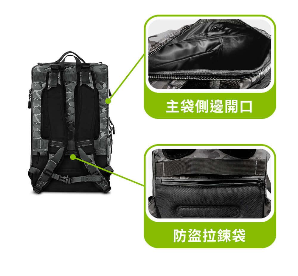 【進化升級版】氣彈系列軍事風格後背包40L